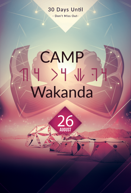 camp wakanda reminder.png
