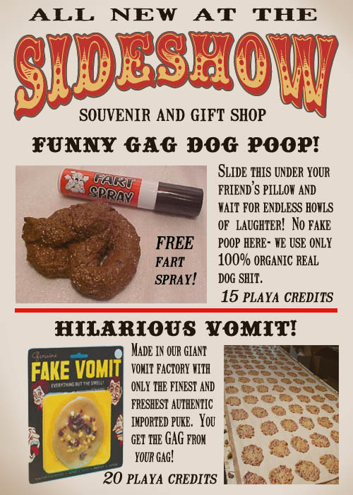 gift shop poop and vomit.jpg